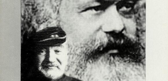 Музикфест Горубляне